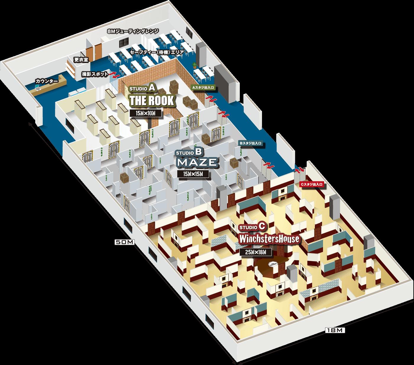名古屋のサバゲーならBrave Point 名古屋店 | スタジオ全体図